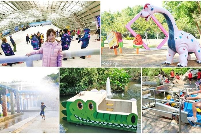 新竹親子景點【小叮噹科學主題樂園】水陸雪三大主題遊玩攻略、優惠門票、新竹懶人包