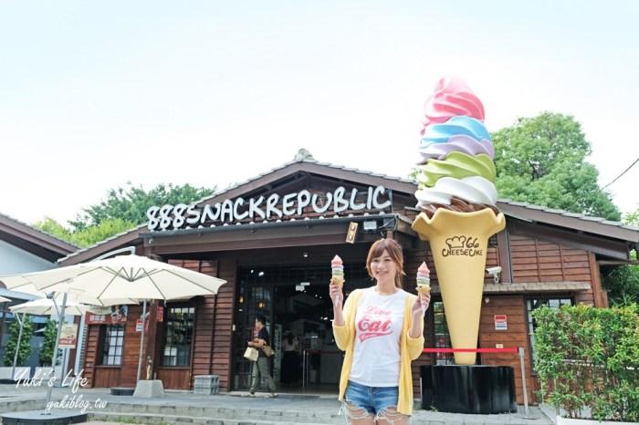彰化溪湖糖廠美食【66 Cheesecake】巨型北海道彩虹冰淇淋、現烤北海道乳酪蛋糕~彰化必吃必買推薦