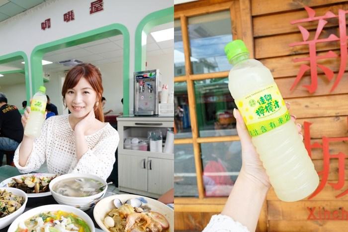 花蓮美食【佳興冰果室】60年老品牌檸檬汁、熱食小吃平價大份量!