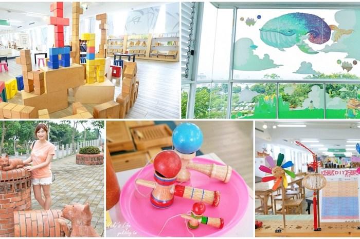 南投景點【台灣工藝文化園區】免費親子好去處、歡樂森林童玩遊戲區