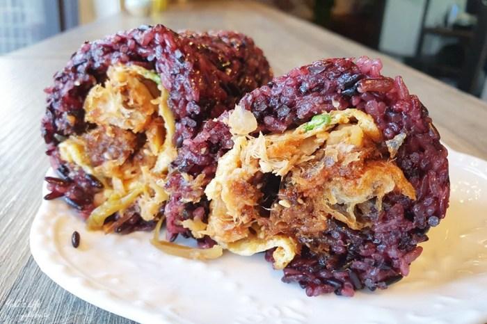 台北車站早餐推薦「青島飯糰」紫米飯糰銅板美食超好吃!菜單分享