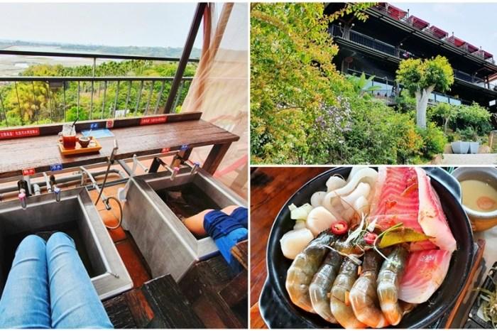嘉義清豐濤月景觀餐廳~泡腳下午茶﹑家人聚餐﹑有停車場