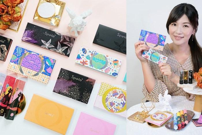MIT彩妝品牌推薦「Speio希貝妍」專為敏感肌打造,不使用滑石粉,顯色好用!
