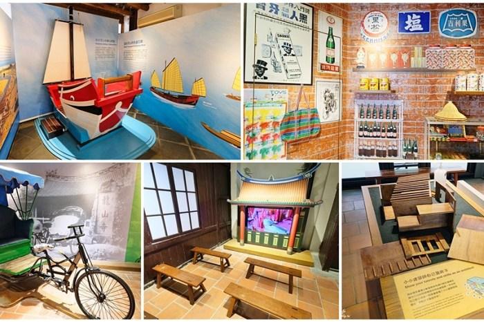 台北亲子景点》台北市乡土教育中心~免门票丰富互动展览还有冷气吹!龙山寺站好玩景点、雨天备案