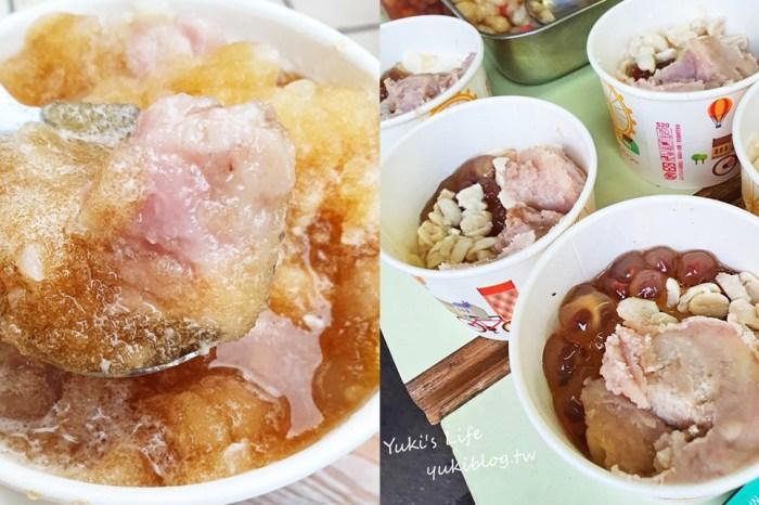 「呂記古早味豆花」銅板小吃一碗35元,滿滿4種料~蘆洲在地人排隊巷口美食