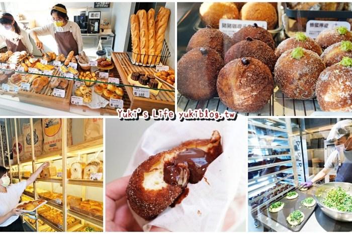 苗栗新鮮手作好吃麵包》揉PAin烘焙坊~竹南麵包店推薦!每天賣光光~新竹人也都來買!
