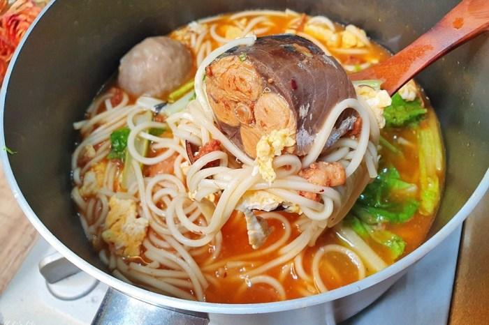 簡單食譜》茄汁鯖魚罐頭麵~宅在必吃的經典家常美味!加肉醬罐頭更好吃~