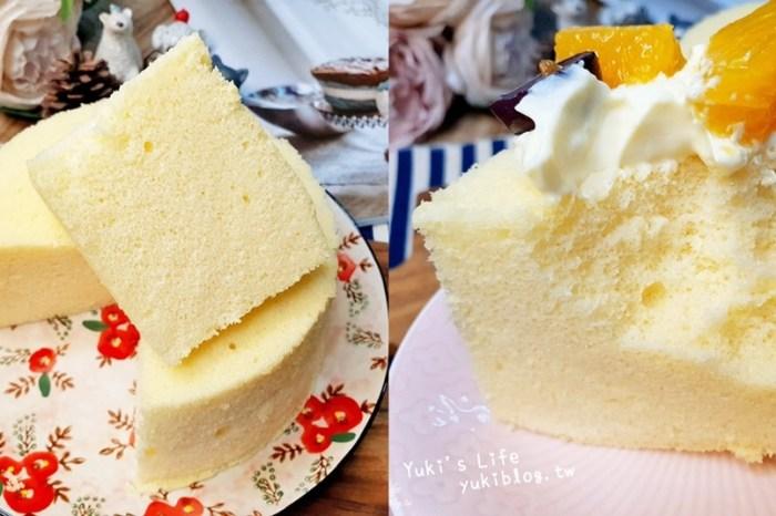 電鍋料理》大同電鍋蒸蛋糕~不用烤箱也能做戚風蛋糕作法