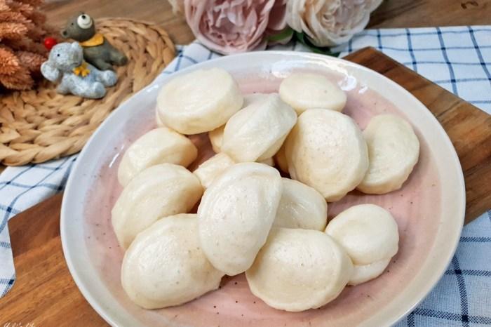 簡單食譜》鮮奶小饅頭~親子DIY有趣又好吃!製作過程不用1小時!