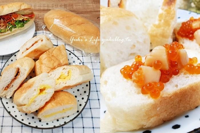除了基隆小吃这家也必买!士杏坊越式法国面包~超爆料外酥内软 买回家囤货想吃就有!