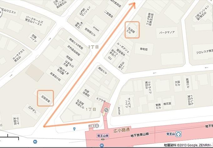 日本名古屋┃覺王山商店街‧漫遊舒適可愛的特色老街 (地鐵覺王山站) by yukiblog.tw