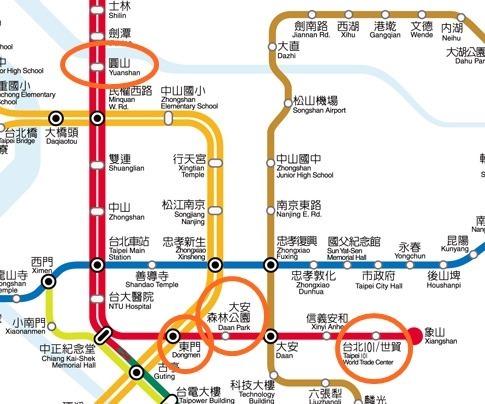 台北信義線之旅【Taipei 101‧四四南村‧蜜朵麗冰淇淋】 @台北101世貿站 by yukiblog.tw
