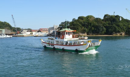 The temple ferry!