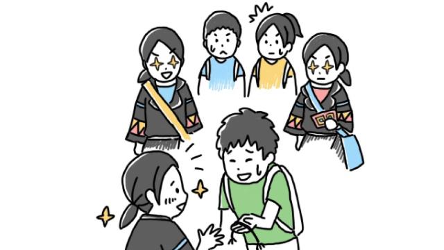 四コマ漫画 漫画 海外生活 絵日記 ベトナム 旅行 サパ