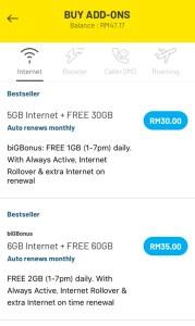 マレーシア digiアプリ