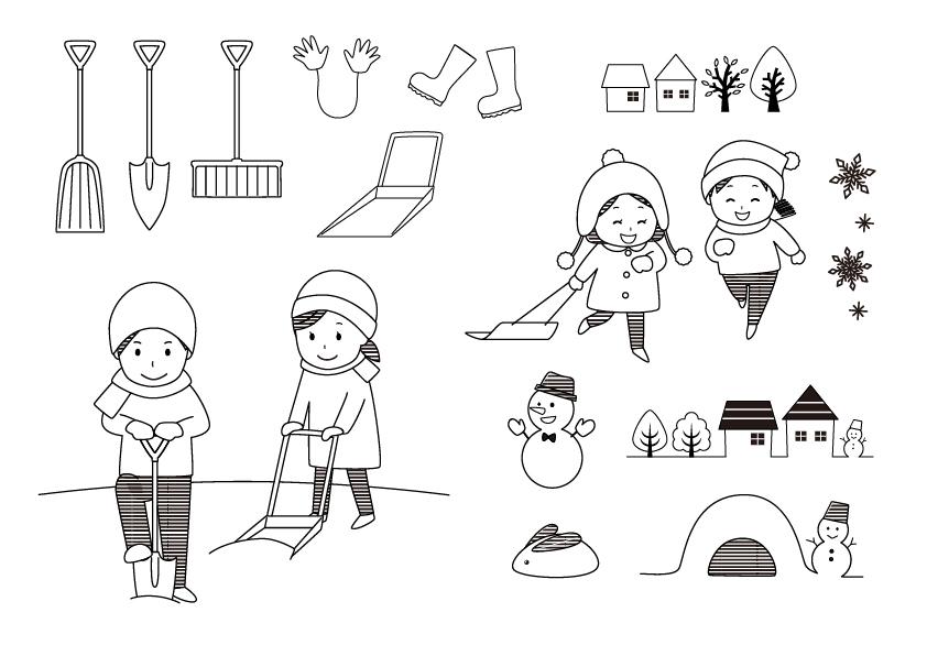 無料イラスト素材 モノクロ 日本語教材 雪 冬 雪かき