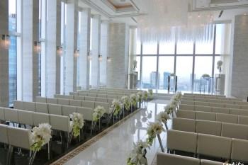 【海外婚禮教堂|日本】大阪府.水晶天空教堂~璀璨通透的美麗教堂!