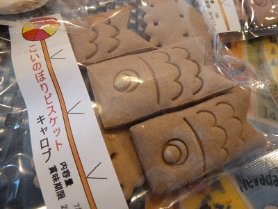 Allergy_koinobori_cookie