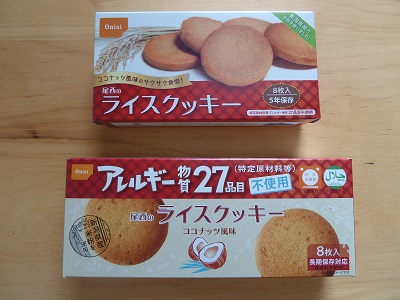 onishi-rice-cookie