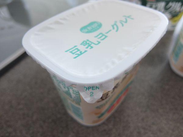 豆乳ヨーグルトの内蓋