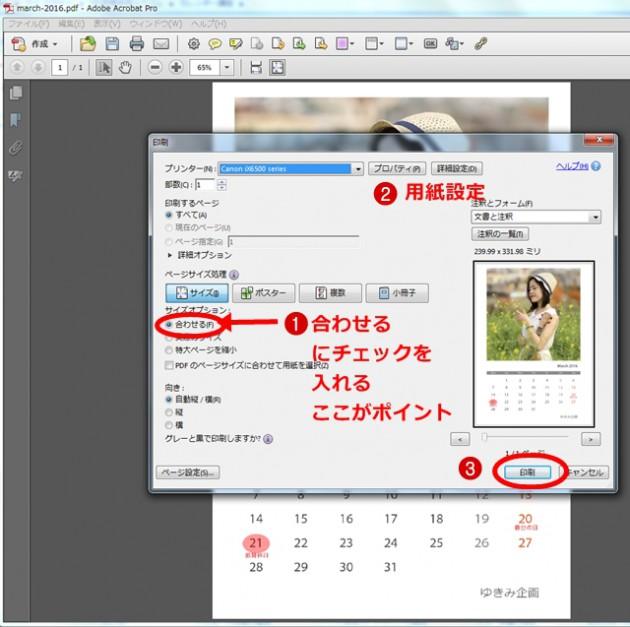 09-kansei-630x627