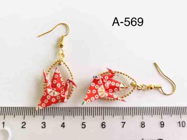 Origami Kranich Ohrringe a-569