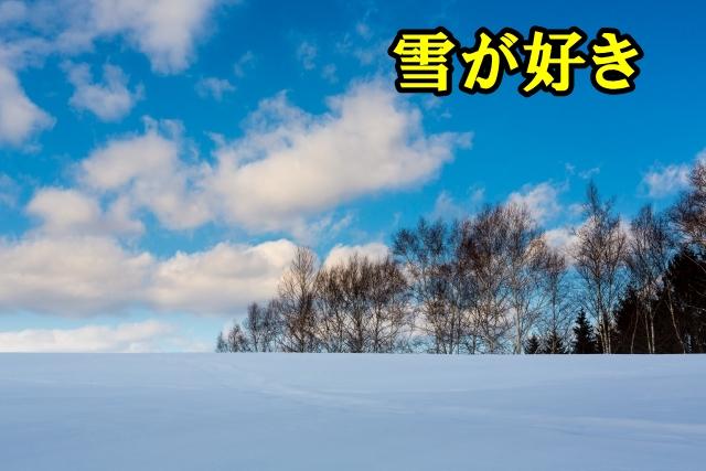 初滑り。11月ゲレンデオープン2コースだけの日々。軽井沢スキー場
