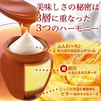 神戸とろふわせっと!とろとろプリンと濃厚チーズケーキがおいしい!