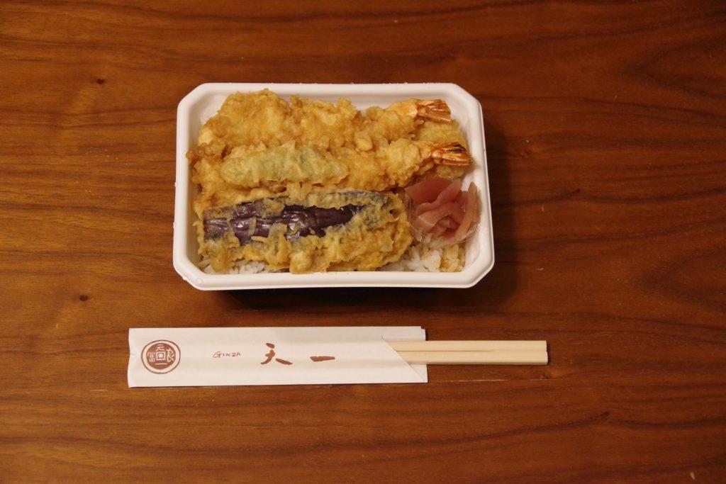 銀座「天一」の「天丼弁当(竹)」(918円)