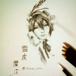 By Jevon Yosia Yumemizu (白影)