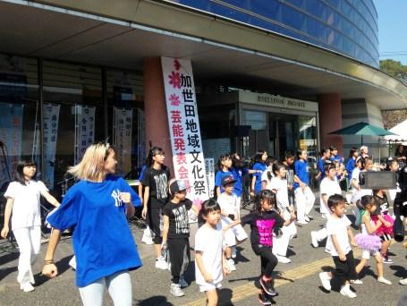加世田地域文化祭
