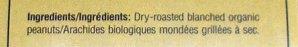 Ingredients in my peanut butter
