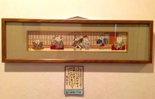 大石ちはやさんの絵が届きました!ノスタルジックでシュールな「助六由縁江戸桜」