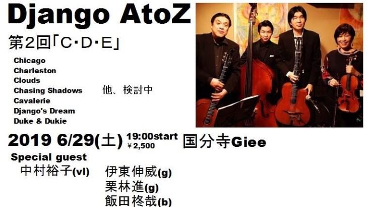 「Django A to Z」@国分寺Giee 動画