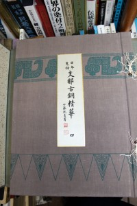 IMG_1843-3