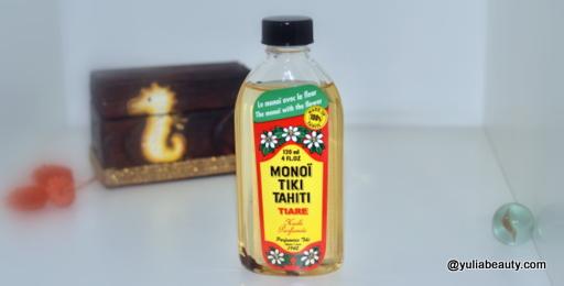 масло монои