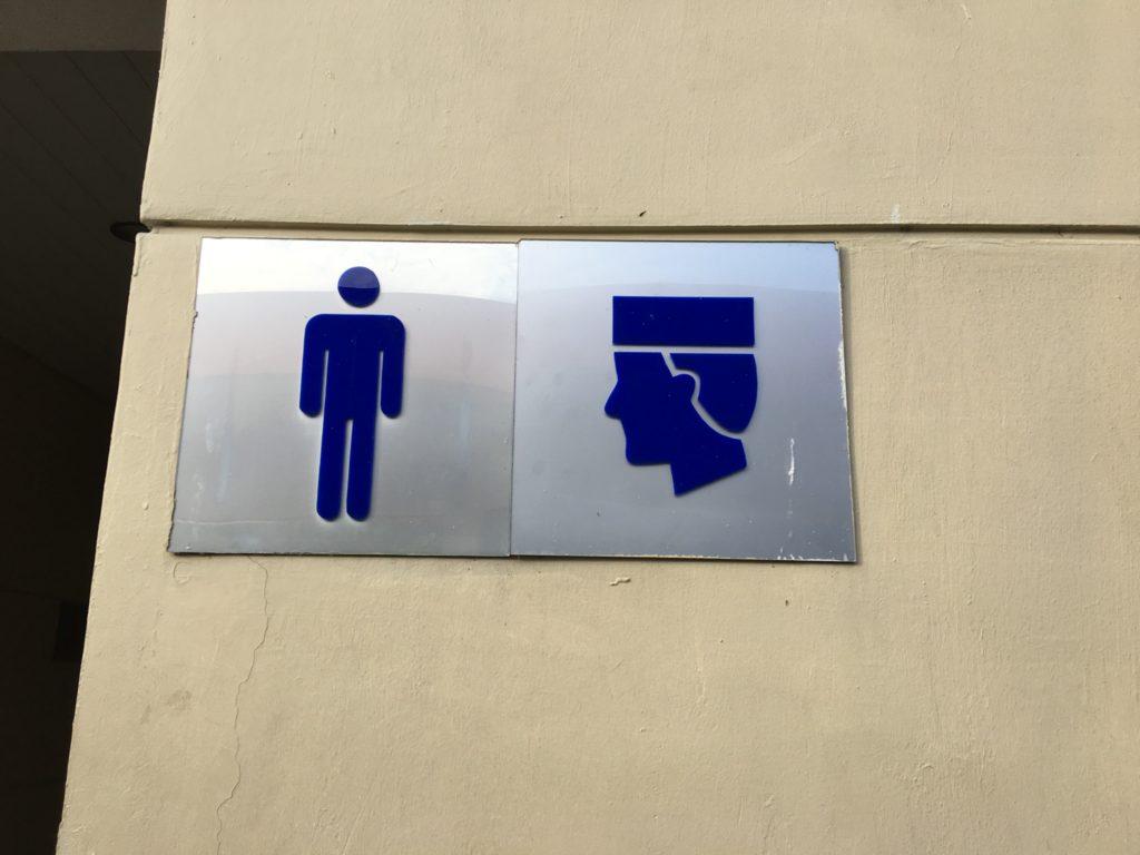 チャンギ空港男子トイレ