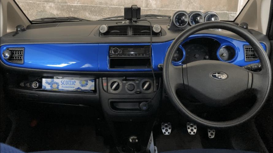SUBARU R2 【内装ドレスアップ】インパネ塗装 三眼独立メーター導入 エレクトロルミネセントメーター