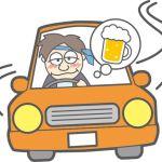 飲酒運転をする