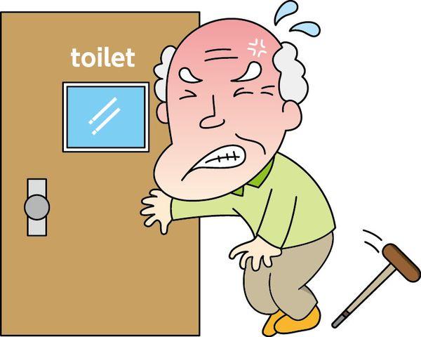 おしっこがしたいけれどトイレに入れない