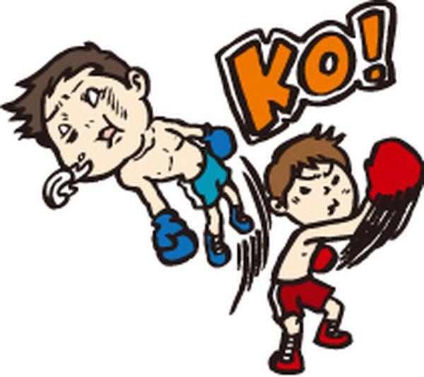 ボクシングでKO負けする