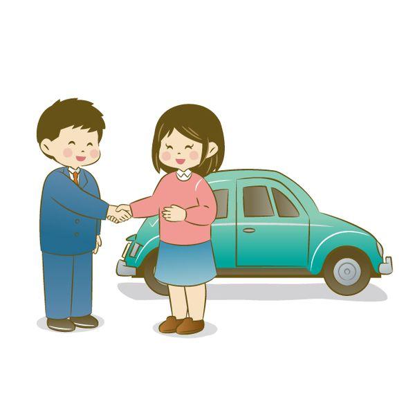 車を購入する
