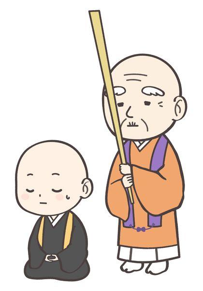 お寺で修行する