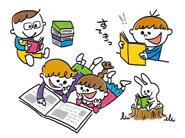 絵本を楽しく読む