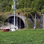 短いトンネル