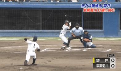 第98回全国高校野球選手権静岡大会決勝は大健闘の袋井×常葉菊川!