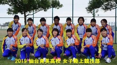 米澤奈々香の中学と高校(進路)は?かわいい画像とプロフィールも