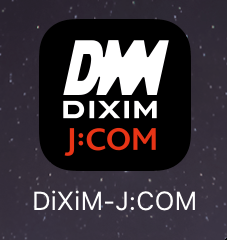 jcomアプリ1