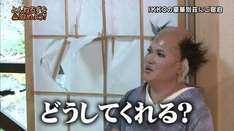 幻 石垣島 女性 一人旅 沖縄