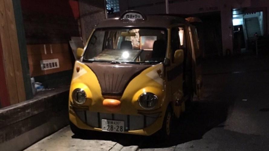 沖縄観光スポット猫バス編:会うと幸せになる?口コミで話題・画像有り